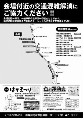 2012河~1.JPG